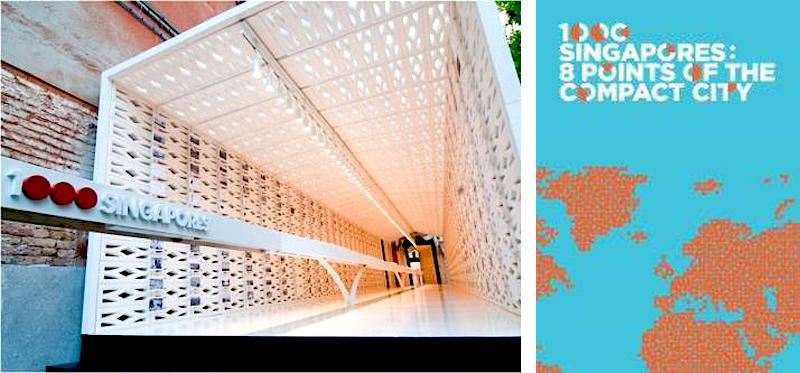 Consultez votre agenda des expos architecture, à Paris et en France, sur le blog d'archiBat. Un condensé de tous les autres sites !