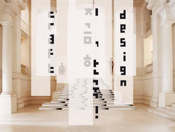 L'agenda des expos architecture, à Paris et en France, c'est sur le blog d'archiBat. Un condensé de tous les autres sites !