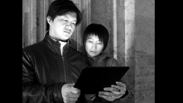 architectes chinois